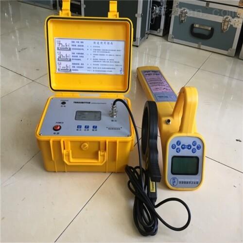 便携式带电电缆识别仪