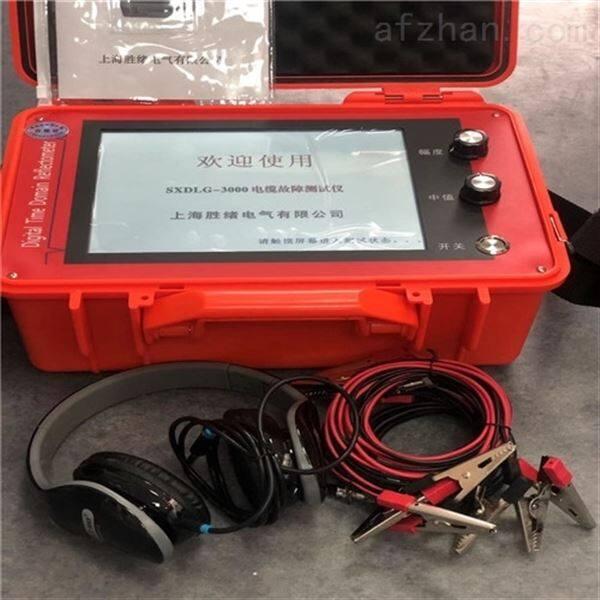 电缆探伤测试仪价格