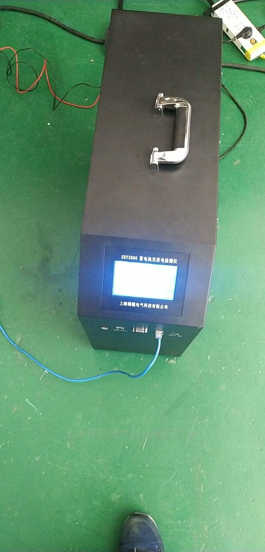 蓄电池充放电仪