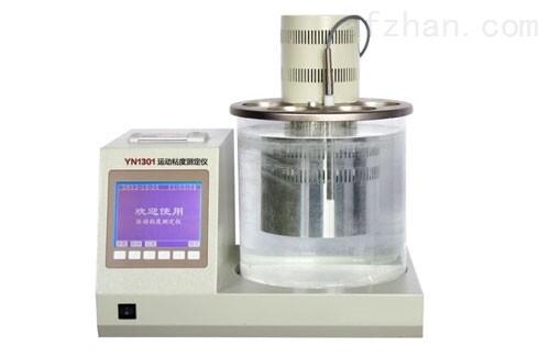 ZHYN-8运动粘度测定仪