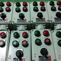 立式2灯2钮1转换防爆操作柱