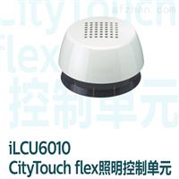 iLCU6020飞利浦iLCU6010智能LED路灯照明通信模块