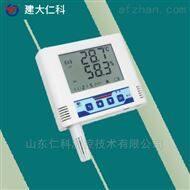 建大仁科 仓库温湿度记录仪 高精度检测仪