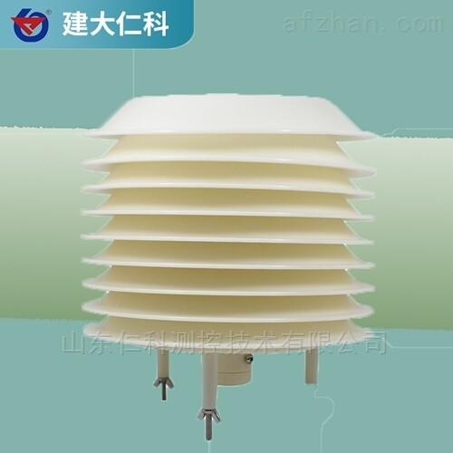 建大仁科 百叶盒温湿度传感器