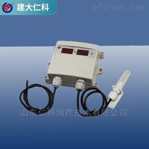建大仁科 数码管温湿度变送器