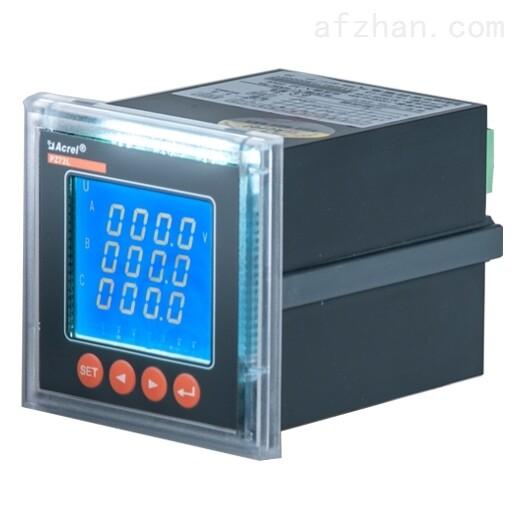 嵌入式安装电能表可编程智能电表485通讯