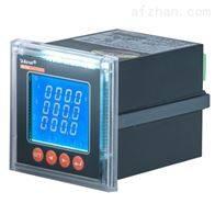 PZ42L-E4配电柜面板多功能表
