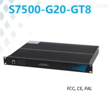 S7500-G20-GT820千兆光8千兆电工业交换机
