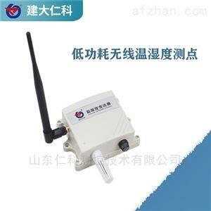 建大仁科 工业温湿度检测仪 传感器