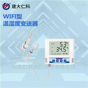 温湿度记录仪 传感器 建大仁科