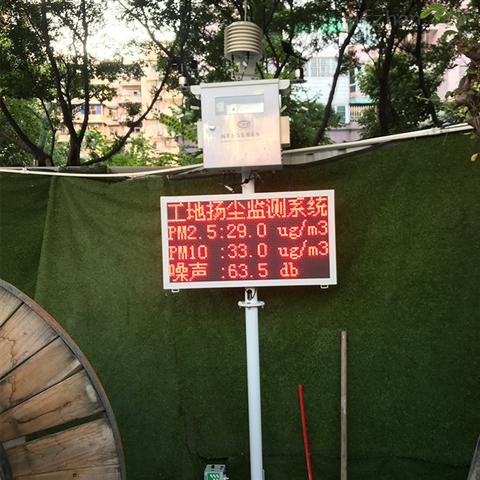 成都城市管理扬尘监测设备
