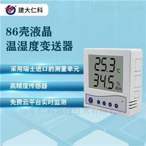 建大仁科 大屏液晶显示温湿度记录仪 传感器