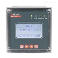 AIM-T300工業絕緣監測儀 IT配電系統用