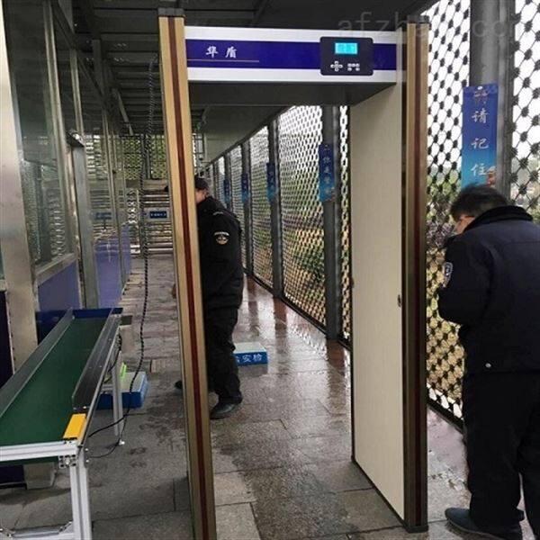 高科技司法机关违禁品安检门