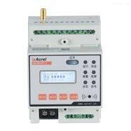 AcrelCloud-6000畜牧业火灾预警平台 电气火灾监测系统