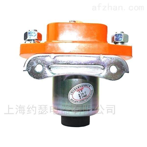 GSZ2-50DB/DC48V直流接触器