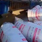 50mm49kg高温玻璃棉毡 管道保温材料