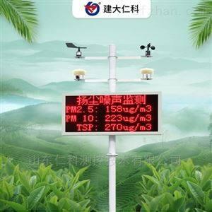 市政工程PM2.5在线监测设备 扬尘监测仪