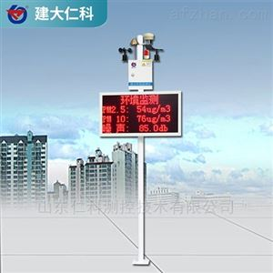 建大仁科 扬尘在线监测系统 工地扬尘监测