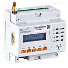 ARCM300T--Z智慧用电监控装置嵌入式安装