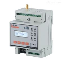 ARCM300-Z-4G(100A)厂家仓储物流安全用电探测器