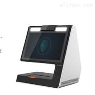 海康威视人体测温认证一体机