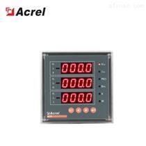 ACR220ELH網絡電力儀表用于電力監控