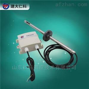 建大仁科RS485餐饮油烟变送器RS-LB-N01-FL