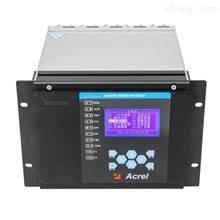 ARB5-E母线弧光保护装置扩展单元