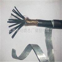 MKVV20*1.5矿用控制电缆MKVV矿用电源电缆