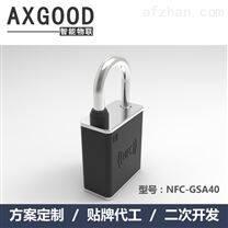 NFC无电挂锁 | NFC无源挂锁