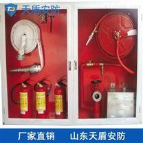PSG型泡沫消火栓箱 大量销售