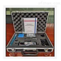 M380148便携式表面粗糙度仪  型号:ZX7M-TR210