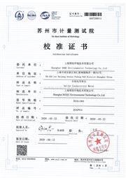 电导率电极证书