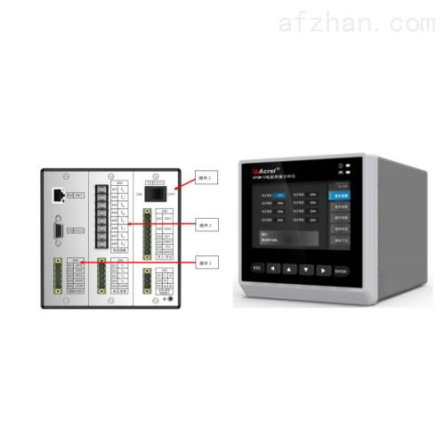 泵站电能质量谐波治理与无功补偿