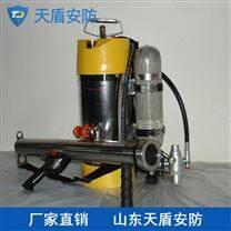 矿用脉冲气压喷雾灭火装置价格 天盾批发