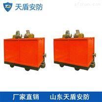 ZHJ防灭火装置价格 天盾消防器材供应商