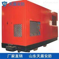 矿用移动式瓦斯抽放泵站价格 消防器材