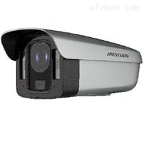 海康威视400万AI多摄全结构化双目摄像机