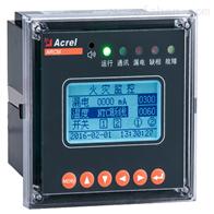 ARCM200L-J4T4多回路电气火灾探测器 面板安装