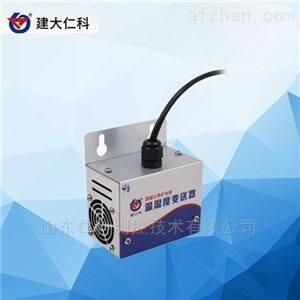 RS-WS-N01建大仁科混凝土养护温湿度变送器