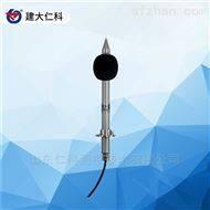 RS-ZS-N01-FL建大仁科长杆式扬尘噪声变送器噪音传感器