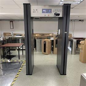 BD-I双通道机关单位危险品探测门