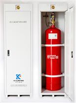 机房/高低压配电室/档案室用气体灭火设备