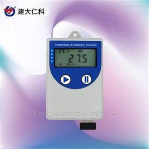 RS-WS-DC-COS0建大仁科温湿度记录仪阴凉柜冷链药店