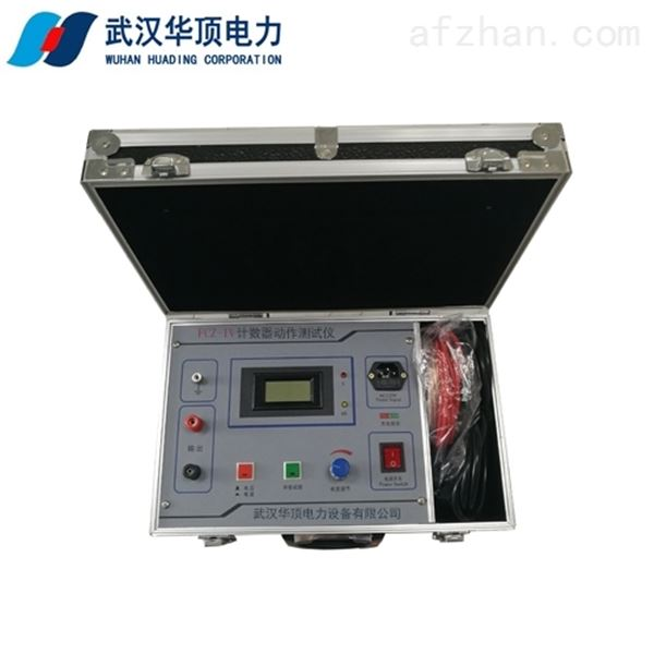 HDDL21电缆故障测试仪