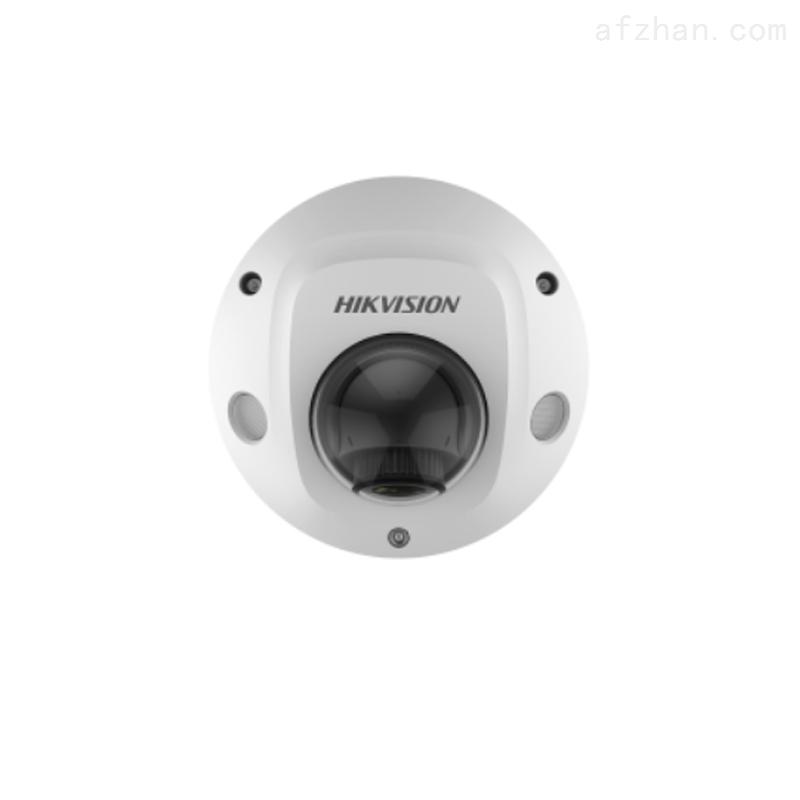 海康威视DS-2CD3525FDV2-I电梯半球