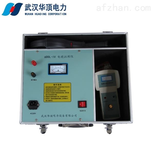 HDDL11电缆故障测试仪