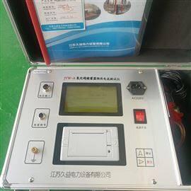 智能型氧化锌避雷器现场测试仪