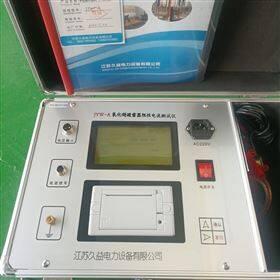 便携式氧化锌避雷器在线测试仪